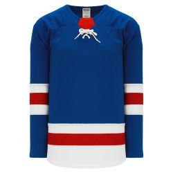 H550B Pro Hockey Jersey - 2017 New York Rangers Royal